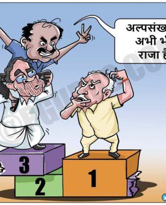 कर्नाटक चुनाव परिणाम का सारांश।