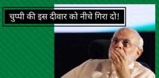 क्या आप संशय को साफ़ करेंगे, श्री मोदी और राष्ट्र को बताएंगे कि वित्त मंत्री कौन है?
