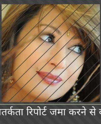 सुनंदा की हत्या की प्रारंभिक जांच पर दिल्ली पुलिस अपनी सतर्कता रिपोर्ट जमा करने से क्यों बच रही है?