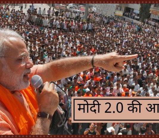 प्रधान मंत्री मोदी सिर्फ भारत को विकसित नहीं करना चाहते हैं, बल्कि वह इसे परिवर्तित चाहते हैं।