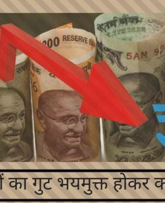 भारतीय गिद्धों का गुट भयमुक्त होकर काम कर रहा है