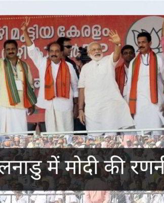 मोदी एकमात्र समकालीन राजनेता हैं जो ऐसा कर सकते हैं; वह हमेशा भारत को प्राथमिकता देते हैं। यह उनकी विरासत होगी।