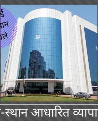 क्या सेबी ने सह-स्थान घोटाले में छोटे जुर्माने लगाने के परिणामों का मूल्यांकन किया है जो कथित तौर पर 50,000-75,000 करोड़ रुपये के बीच के हैं?