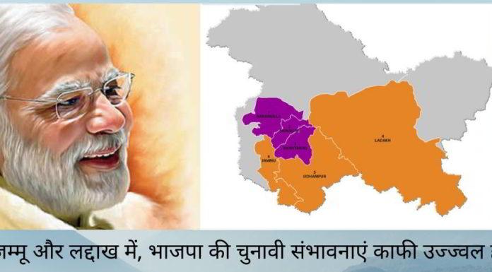 प्रांत में पूर्ण ध्रुवीकरण हुआ और सभी हिंदू-बहुल क्षेत्रों में 72% और 80% के बीच एक सर्वकालिक उच्च मतदान डर रही।