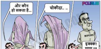 राहुल ने मूर्ति का किया अनावरण, हो गया हैरान