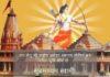 सुब्रमण्यम स्वामी ने पीएम को लिखा, राम सेतु को राष्ट्रीय स्मारक घोषित करने और राम मंदिर निर्माण के लिए जमीन सौंपने का किया आग्रह!