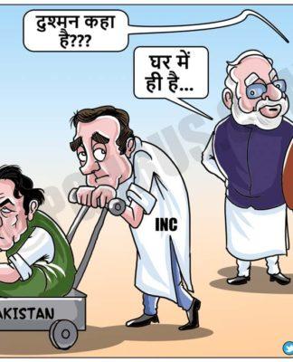 cartoon, Amit Shah, Narendra Modi, Congress,Rahul Gandhi, Imran Khan