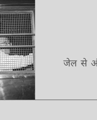 क्या चिदंबरम जो जेल में दिन काट रहे हैं को ट्वीट करने की अनुमति देनी चाहिए, खासकर ऐसी भाषाओं में, जिन्हें वो जानते ही नहीं?