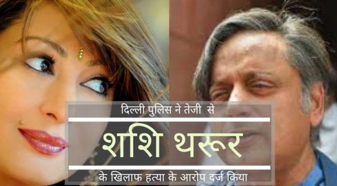 अगर दिल्ली पुलिस ने तेजी से कार्रवाई की होती, तो क्या सुनंदा को अब तक न्याय मिल चुका होता?