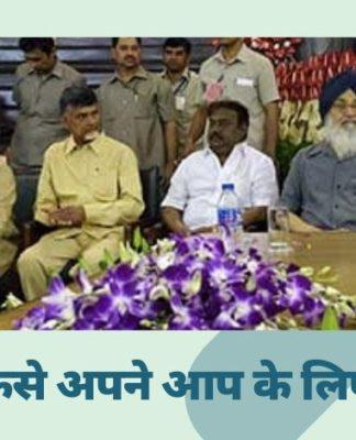 भाजपा की अप्रत्याशितता बढ़ी है। जबकि मतदाताओं के साथ यह रणनीति अच्छा हो सकता है, परंतु दोस्तों के साथ ऐसा व्यवहार करना सही रणनीति नहीं है।