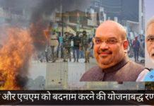 दिल्ली बहुत सोच समझकर चुना हुआ स्थान था, क्योंकि पुलिस सीधे केंद्र के नियंत्रण में है। कानून और व्यवस्था बनाए रखने में चूक के लिए पीएम और एचएम को दोष देना आसान हो जाता है।