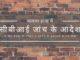 पालघर में एक साधु की हत्या के वीडियो का हवाला देते हुए, जिसमें पुलिस मूक दर्शक थी, ईशकरण भंडारी ने महाराष्ट्र के सीएम को सीबीआई जांच का आदेश देने की मांग करते हुए पत्र लिखा है
