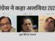 क्या सोनिया रागा को सिखाने के लिए चिंदबरम का चयन केवल उनका दिल रखने के लिए कर रही हैं या कोई और बात भी है?