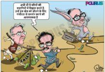 #ChidambaraRahasya, घोटाले, घोटाले उजागर, जे गोपीकृष्णन, पी चिदंबरम, यूपीए घोटाले, श्री अय्यर