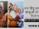 हिंदू साधुओं की मॉब लिंचिंग (भीड़ द्वारा हत्या) मामले में मुकदमा चलाने के लिए 126 व्यक्तियों और दो किशोरों को नामजद कर दो आरोप पत्र दर्ज किये गए!