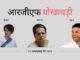 एमएचए ने कार्यवाही की, राजीव गांधी फाउंडेशन की धोखाधड़ियों की जांच के लिए एक अंतर-विभागीय समिति बनाई