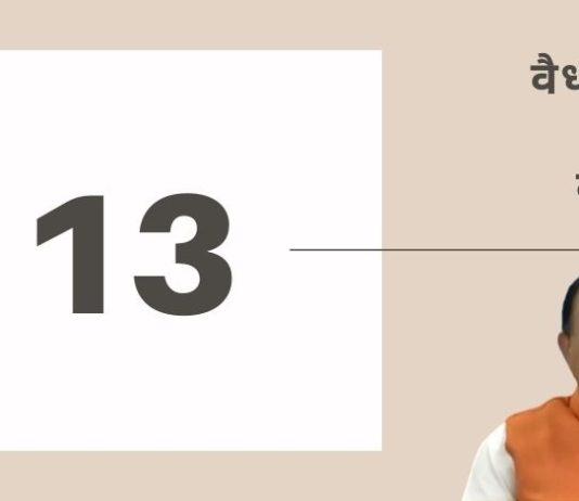 डॉ सुब्रमण्यम स्वामी द्वारा 13 वैध कारण कि क्यों जेईई/ एनईईटी परीक्षाओं को स्थगित किया जाना चाहिए!