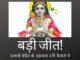 पलानी मंदिर फैसले में क्या मद्रास उच्च न्यायालय ने सरकार को मंदिर की गतिविधियों से दूर रहने का एक ज़ोरदार और स्पष्ट संदेश दिया है?