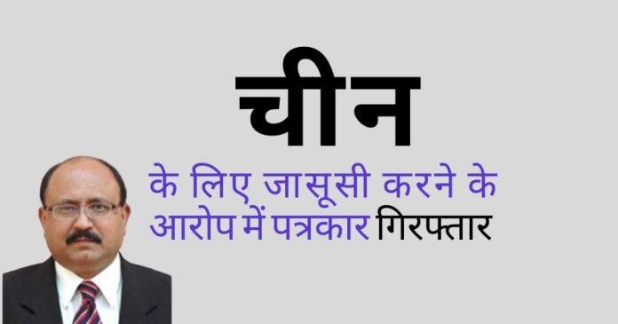 कांग्रेस समर्थक पत्रकार राजीव शर्मा को जानने वाले पुराने पत्रकार कहते हैं कि शर्मा हमेशा जल्दी पैसा बनाने की कोशिश में रहते थे!