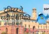ट्विटर इंडिया ने गलत नक्शा दिखाने को लेकर संयुक्त संसदीय समिति से मौखिक रूप से माफी मांगी!