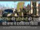 अमेरिका की भारत के खिलाफ प्रतिबंधों की धमकी को रूस ने दरकिनार किया, दावा किया कि चीन को भी बेचा!