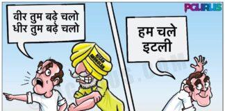 किसान आंदोलन का नारा राहुल गांधी पर ही पड़ गया उल्टा