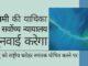 सर्वोच्च न्यायालय ने रामसेतु स्मारक में केंद्र को निर्देश देने वाली स्वामी की याचिका की सुनवाई के लिए 26 अप्रैल की तारीख तय की!