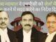 शीर्ष न्यायालय ने एचपीसी को निर्देश दिया कि वह जेलों में भीड़ कम करने में मदद करे!