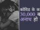 एनसीपीसीआर के अनुसार, माता-पिता के कोविड से मरने के कारण अनाथ हुए बच्चों की संख्या चौंकाने वाली है!