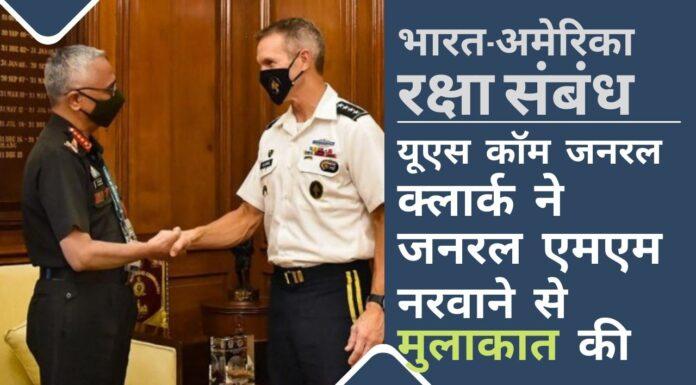 भारत-अमेरिका के शीर्ष रक्षा अधिकारियों ने हिंद-प्रशांत क्षेत्र में आदान-प्रदान और सहयोग पर चर्चा की