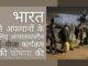 भारत ने उन अफगानों के लिए एक नया आपातकालीन वीजा कार्यक्रम बनाया है जो तालिबान के कारण अपने जीवन के लिए डर रहे हैं!