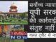 राज्य सरकार पर बरसते हुए सर्वोच्च न्यायालय ने कहा, कानून को सभी आरोपियों के खिलाफ अपनी कार्यवाही करना चाहिए