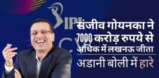 2022 के लिए दो नई टीमों के जुड़ने के साथ आईपीएल की पैसे छापने वाली मशीन जारी!